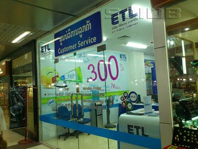 A photo of ETL Customer Service - Talat Sao Mall 2