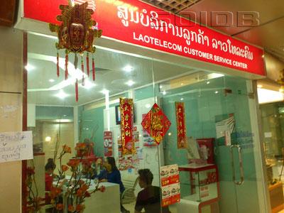 ภาพของ Lao Telecom Customer Service Center - ตลาดเช้ามอลล์ 2