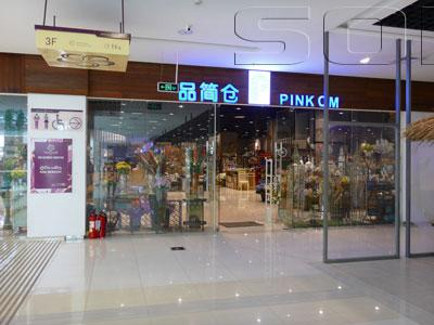 A photo of Pinkom - Vientiane Center