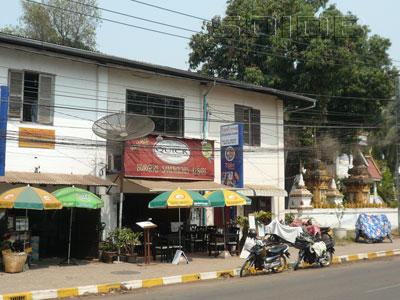 A photo of Chokdee Cafe