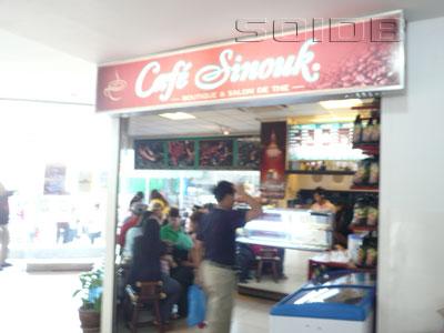 カフェ・シヌーク - タラート・サオの写真