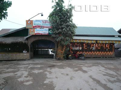 ภาพของ ร้านอาหาร ไม้ไผ่