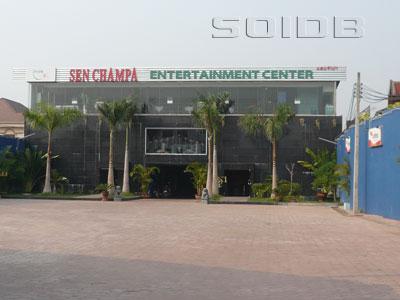 ภาพของ Sen Champa Restaurant