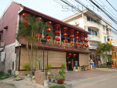 A photo of Fu Man Lou Restaurant