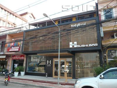 A photo of NOS Sushi Bar (Closed)
