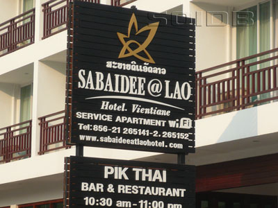 A photo of Pik Thai Bar & Restaurant