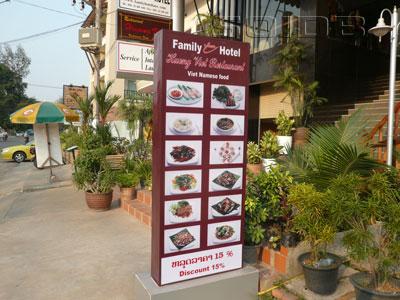 A photo of Huong Viet Restaurant