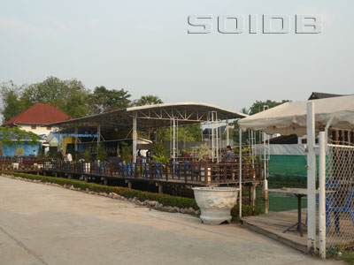 ภาพของ Water Side Restaurant & Sport Club
