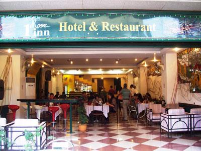 A photo of 1 Inn Restaurant