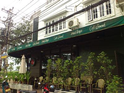 カフェ・シヌーク - ファーグム通りの写真