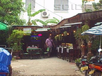 ภาพของ Katenoy Kung Pao Restaurant