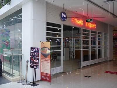 ภาพของ Steak Expert - Vientiane Center