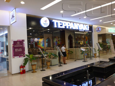 A photo of Teppanyaki - Vientiane Center