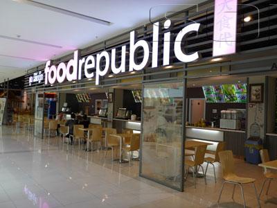 A photo of Food Republic - Vientiane Center