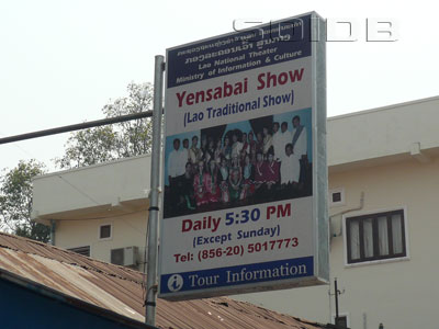 Lao National Theater - Yensabai Show