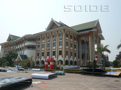 A photo of Lao National Culture Hall