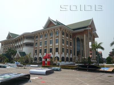 ภาพของ Lao National Culture Hall