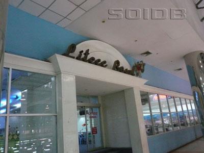 LITECCボウルの写真
