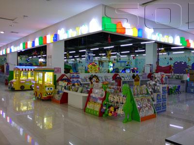 ภาพของ Yuyuto - Vientiane Center