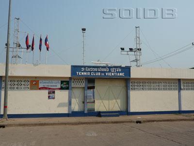ภาพของ Tennis Club De Vientiane