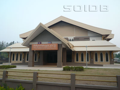 ภาพของ Lao-Thai Friendship Multipurpose Gymnasium