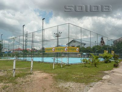 A photo of Tennis Court - Rue Dongpalane
