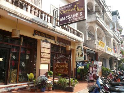 ภาพของ จำปา สปา - Rue Pangkham