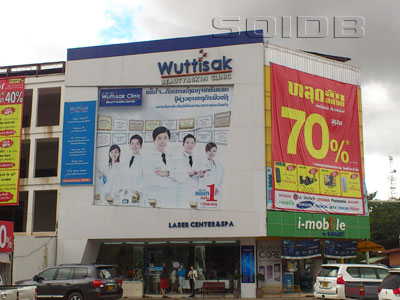 ภาพของ Wuttisak Clinic - เวียงจันทน์