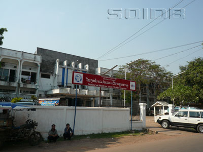 A photo of National Mother and Child Hospital