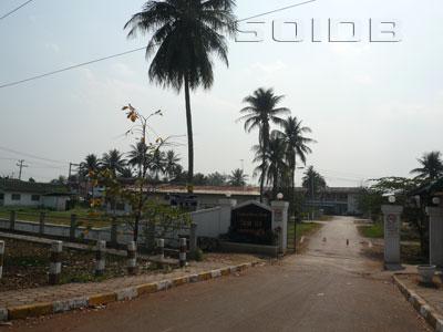 A photo of 109 Hospital