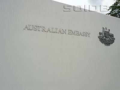 オーストラリアン・エンバシークリニックの写真