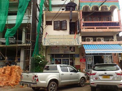 A photo of Inthakone Dental Clinic