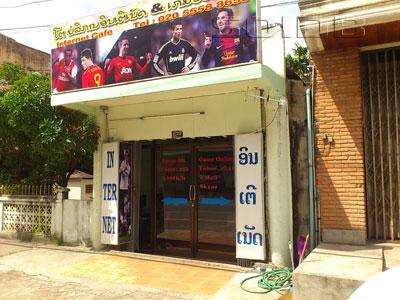 ภาพของ ร้านอินเทอร์เน็ต - ถนน สามเสนไทย