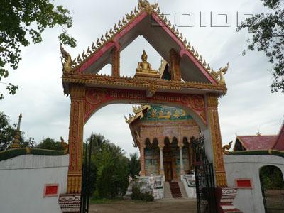 ภาพของ Wat Phonesinuan