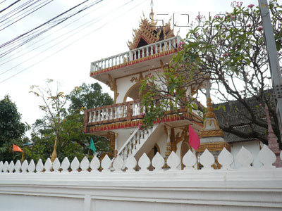 A photo of Kao Nyot Temple