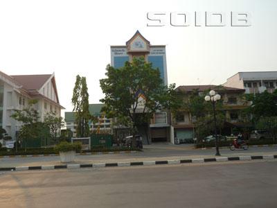 ภาพของ Lao Holding State Enterprise