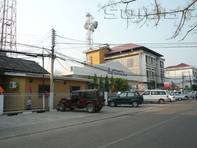 A photo of Lao Telecom - Service Center - Numphu