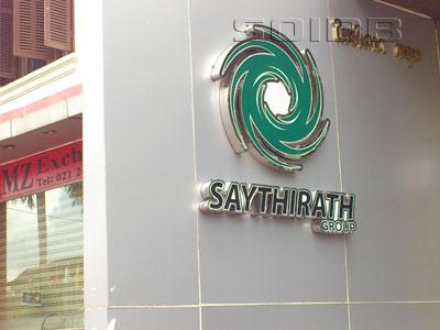 Saythirath Groupの写真