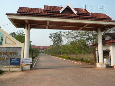 A photo of National University of Laos - Dongdok Campus