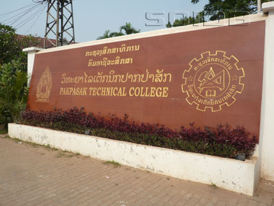A photo of Pakpasak Technical College