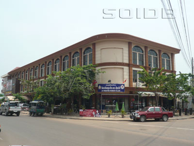 A photo of Lao-Singapore Business College