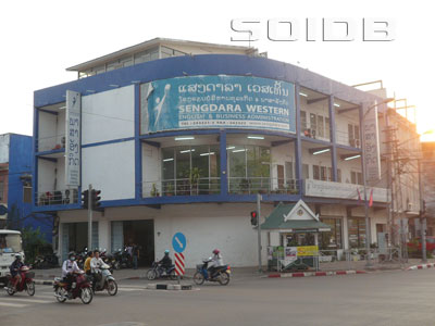 A photo of Sengdara Western English & Business Administration