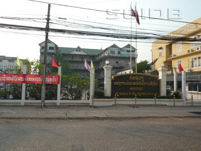 ラオス労働社会福祉省の写真