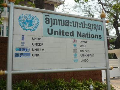 国際連合の写真