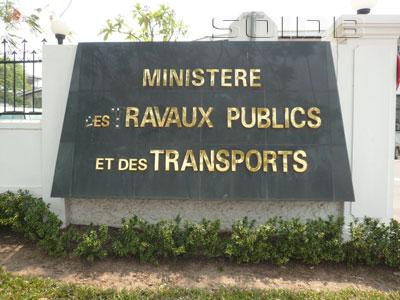 通信・運輸省の写真