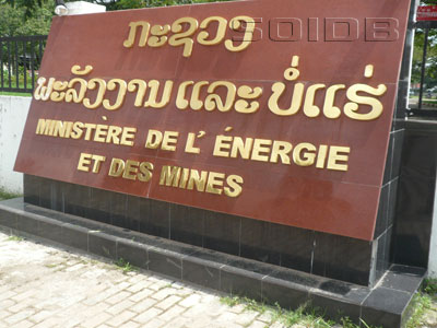 A photo of Ministry of Energy and Mining