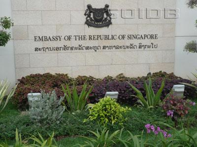 ภาพของ สถานทูต สิงคโปร์