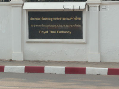 Royal Thai Embassy Vientiane