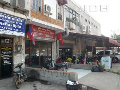 ภาพของ Phanthavong Tour