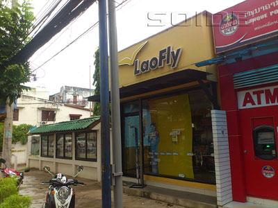 LaoFly - Nam Phu Branchの写真